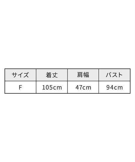 ラップキャミワンピース【7-10日程度で発送予定】