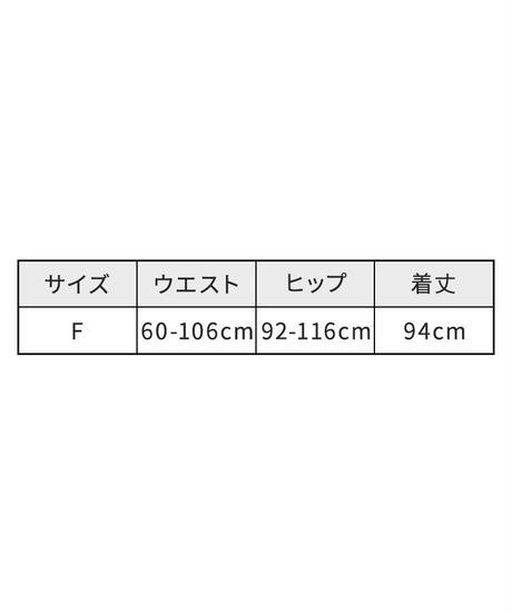 タイダイティアードロングスカート【7-10日程度で発送予定】