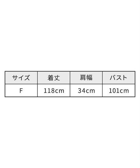 コットンノースリーブワンピース【4週間程度で発送予定】