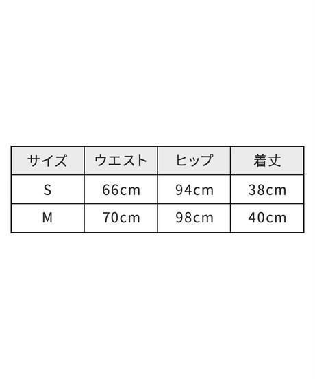 フェイクレザーショートパンツ【古澤里紗】