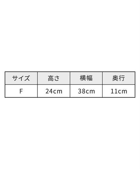 ハーフムーンカゴトート【7-10日程度で発送予定】