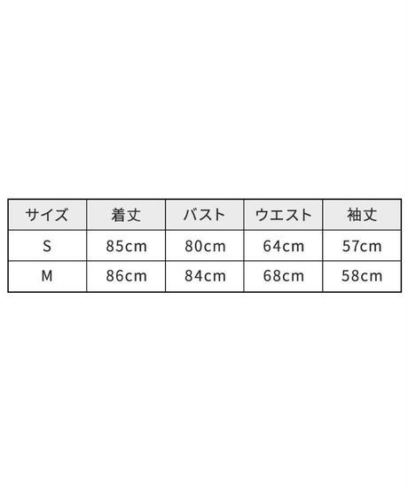 フラワーギャザーワンピース【7-10日程度で発送予定】