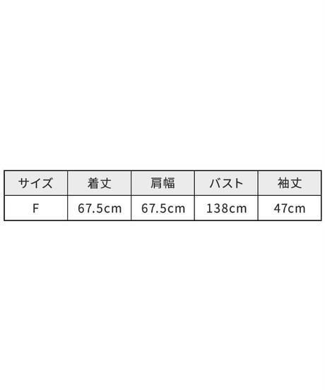 オーバーサイズジャケット【7-10日程度で発送予定】
