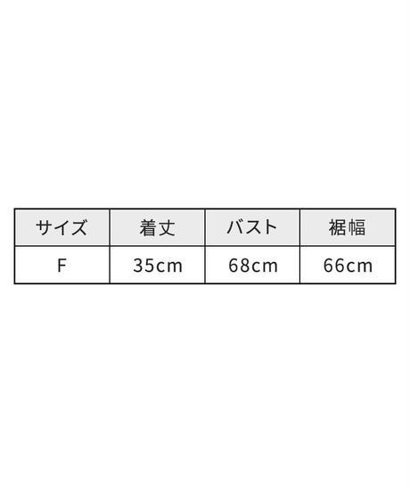 バッククロスデザインキャミソール【7-10日程度で発送予定】