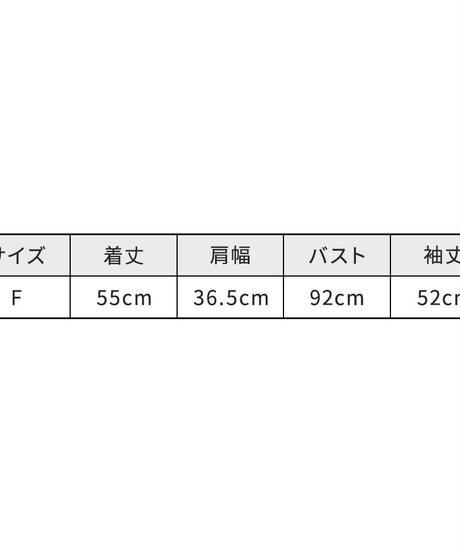 5df2300b7f16470c5837824e