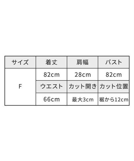 5efc60f04adba058295ec50b