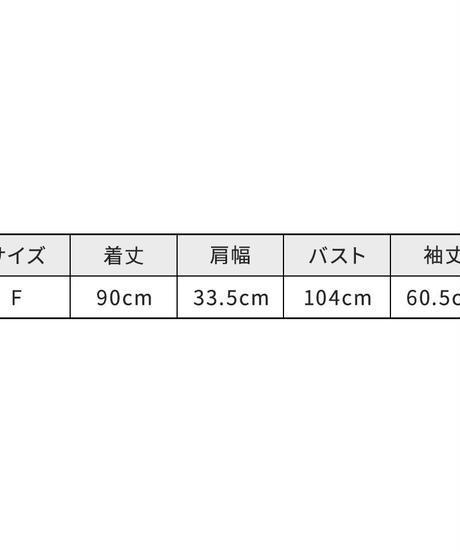 ドットフリルワンピース【3月中旬発送予定】