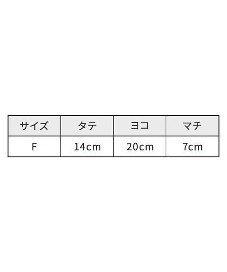 カラーブロックショルダーバック【数量限定再販】