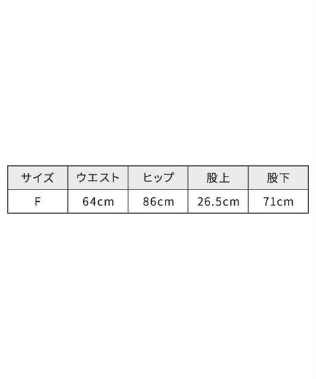 コーデュロイワイドパンツ【7-10日程度で発送予定】
