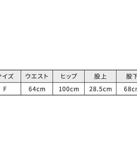 チェックパンツ【木村なつみ】