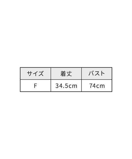ツイルアシメビスチェ【7-10日程度で発送予定】