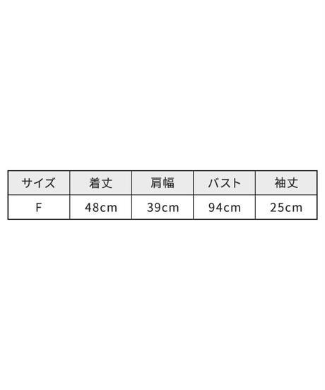 リネン混シャーリングブラウス【7-10日程度で発送予定】