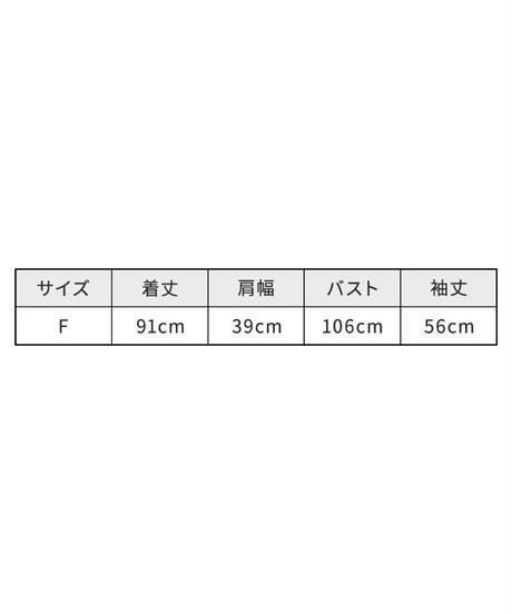 ポケット付Aラインロングシャツワンピース【7-10日程度で発送予定】