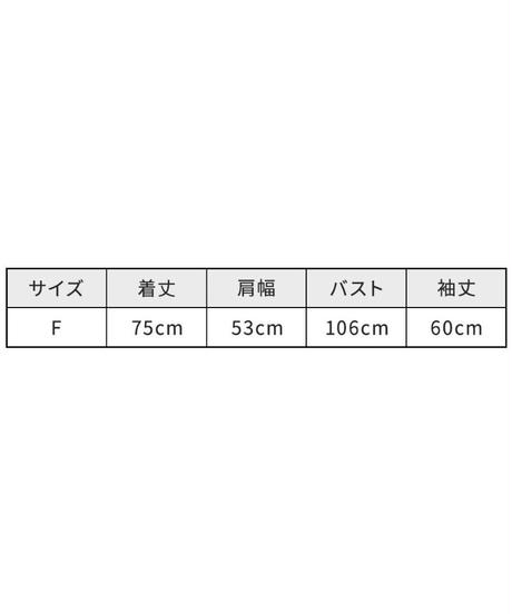 サーマルトップス【7-10日程度で発送予定】