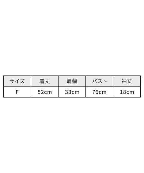 カットアシメプルオーバー【7-10日程度で発送予定】