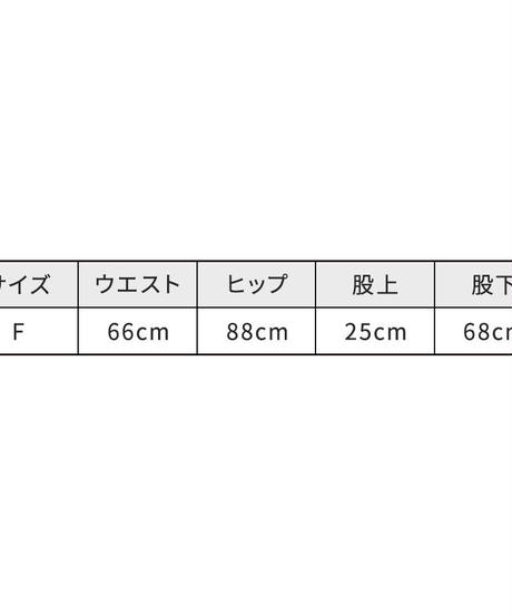 ワイドリブニットパンツ【たけうちほのか】