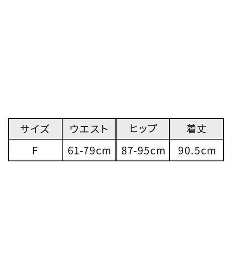 サテンロングスカート【7-10日程度で発送予定】