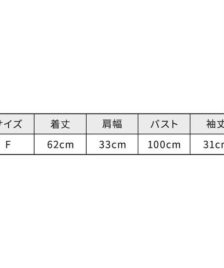 ギンガムチェックブラウス【10-14日程度で発送予定】