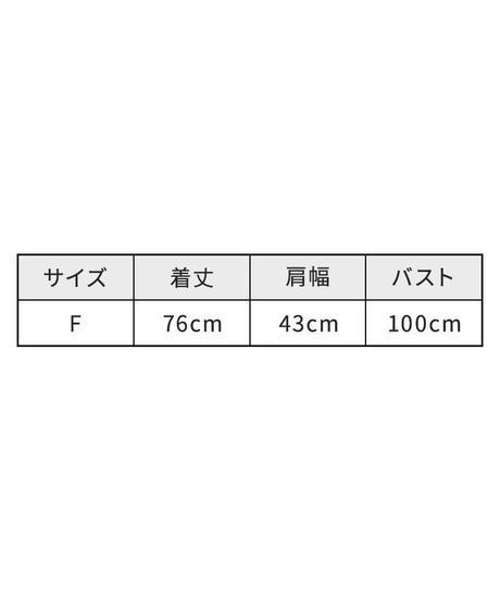 バックスリットノースリーブトップス【7-10日程度で発送予定】