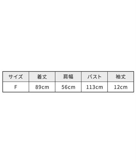 チェストフリルミニワンピース【7-10日程度で発送予定】