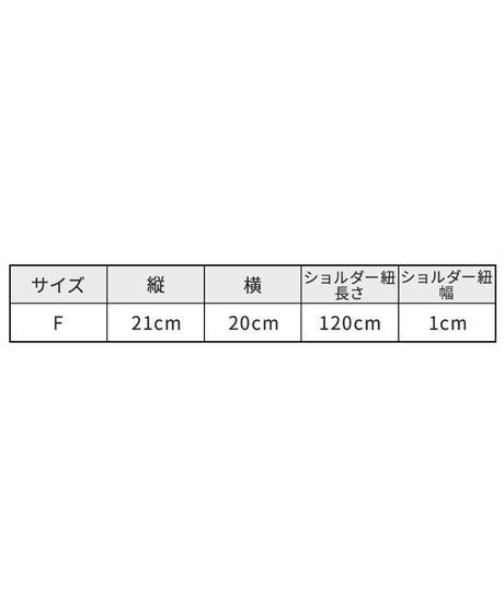 ストローミニショルダーバッグ【4週間程度で発送予定】
