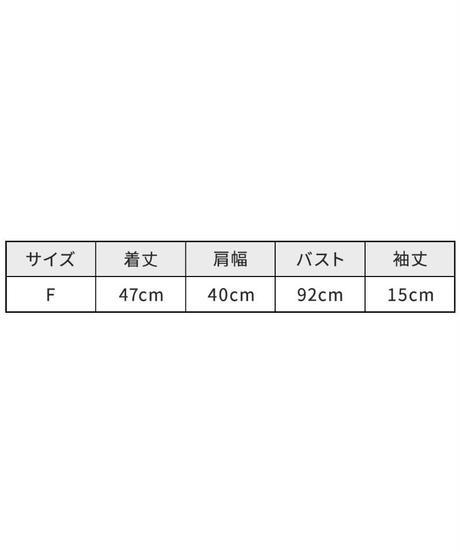フロントツイストTシャツ【7-10日程度で発送予定】