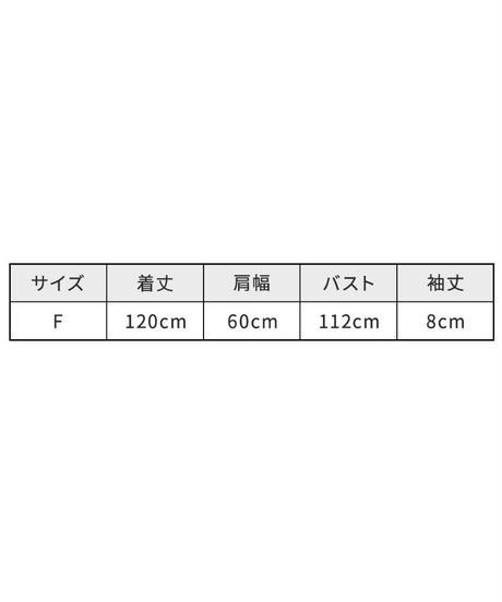 袖フリル Tシャツワンピース【7-10日程度で発送予定】