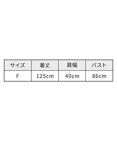 ティアードワンピース【7-10日程度で発送予定】