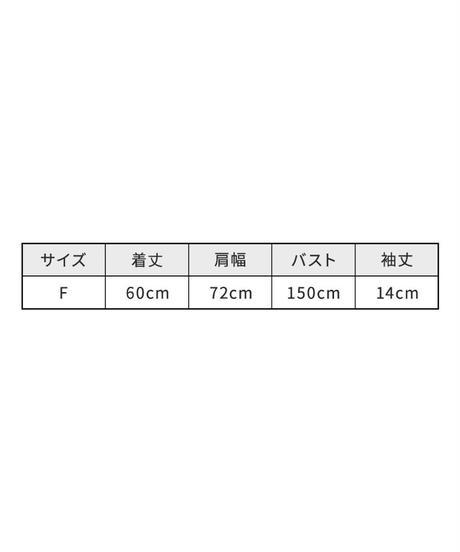 5ef0a1281829cd5c166004b1
