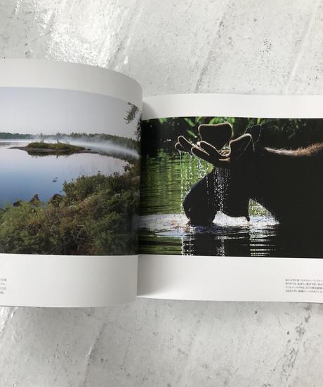 大竹英洋 写真集『THE NORTH WOODS  生命を与える大地』サイン本