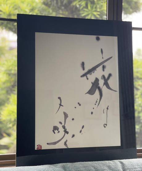 【個展作品】花は咲く