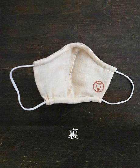 小顔マスク(お子様サイズ)