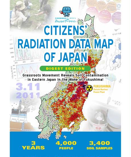 【Digital content】CITIZENS' RADIATION DATA MAP OF JAPAN (DIGEST EDITION)