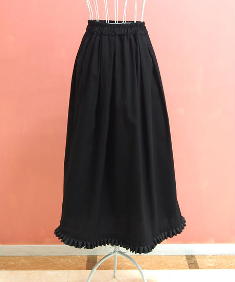 裾フリルロングスカート
