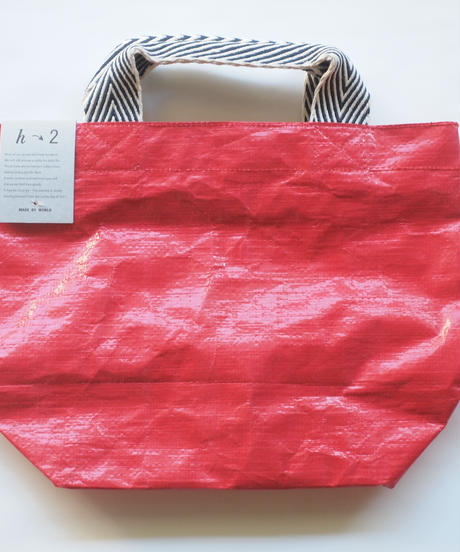 """hint hint"" PP BAG [S size]"