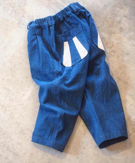 """""""NASNGWAM"""" Kids Sunrise Pants"""
