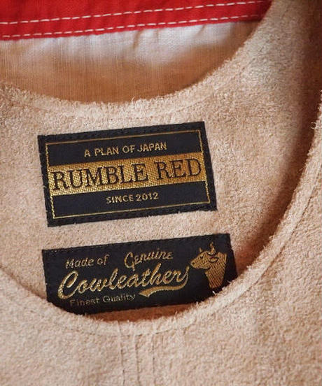 [RUMBLE RED] Suede Side Button Vest (BEIGE)