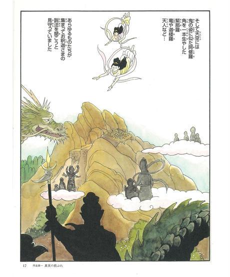 法華経シリーズ② 序品・方便品