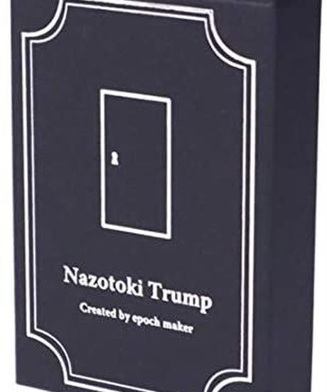 謎解きトランプ Nazotoki Trump Created by epoch maker