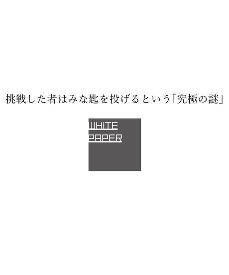 5e9daa475157621b1a85f448