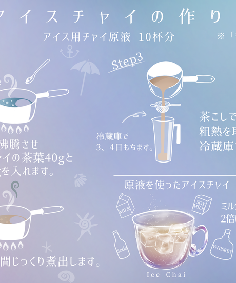 「ギフト缶 de チャイ本格仕様」80g  (26杯分) / Moksha Chai Spiced Tea 80g