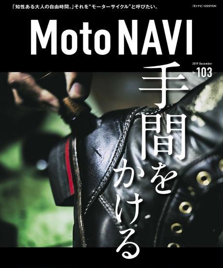 Moto NAVI No.103 2019 December