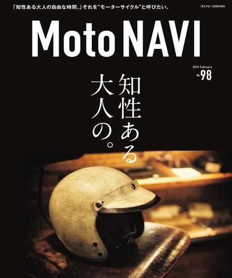 Moto NAVI No.98 2019 February