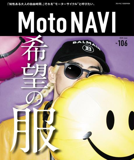 Moto NAVI No.106 2020 June
