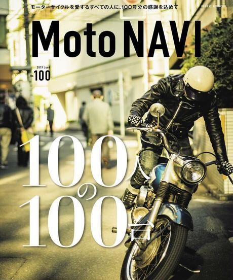 Moto NAVI No.100 2019 June