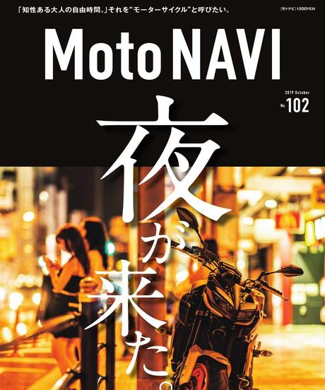 Moto NAVI No.102 2019 October