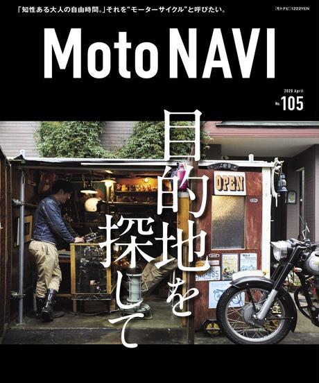 Moto NAVI No.105 2020 April