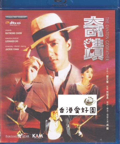 奇蹟 ミラクル (原題: 奇蹟) [Blu-ray]