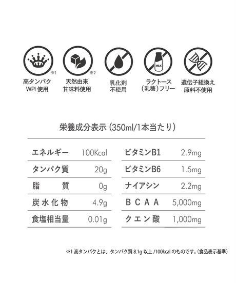 【定期配送10%OFF!】MURB24本 -1ヶ月サイクル定期配送