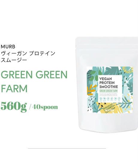 ヴィーガンプロテインスムージー GREEN GREEN FARM560g